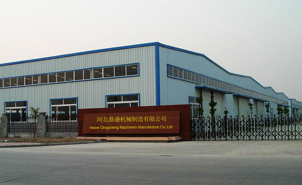 Dingsheng machine manufacture in China