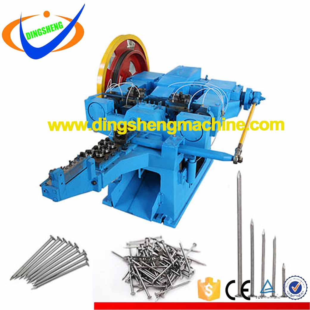 2020 automatic <a href=https://www.dingshengmachine.com/Wire-nail-making-machine.html target='_blank'>wire nail making machine</a> factory price