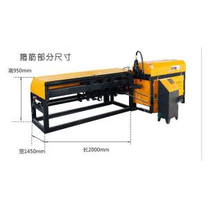 4-8 mm Small Size Stirrup Steel Wire Bending Machine
