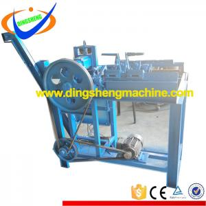 American supplier double loop bag tie wire machine