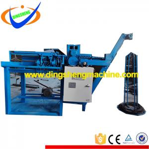 Automatic double loop tie wire machine for binding rebars wire tie machine