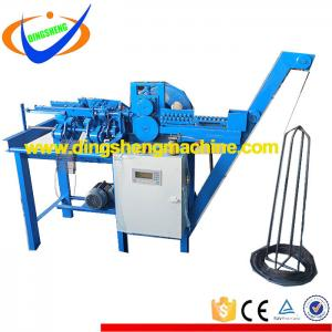 Automatic double loop wire tie machine
