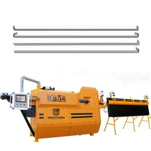 Automatic CNC steel wire bar bending machine