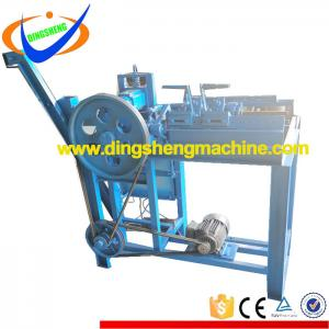 High quality double loop end tie wire machine
