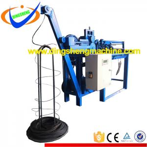 Loop wire tie making machine