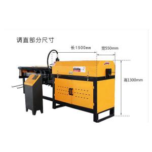 steel wire bender/iron rebar/bar stirrup bending machine for construction